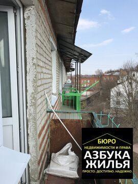 1-к квартира на Дружбы 6 за 1.1 млн руб - Фото 5
