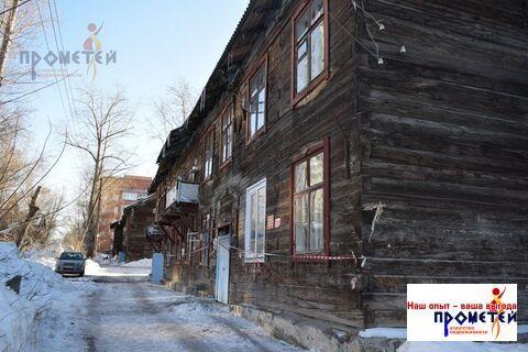Продажа комнаты, Новосибирск, Ул. Костычева - Фото 4