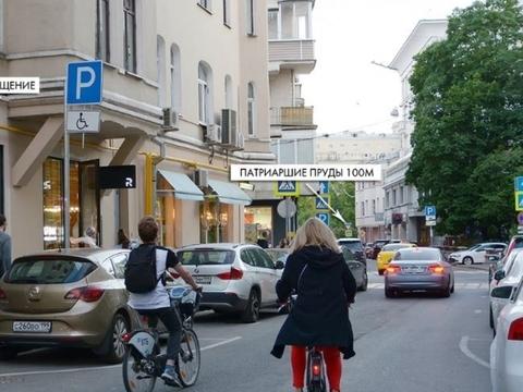 Продажа офиса, м. Пушкинская, Малый Козихинский переулок - Фото 3