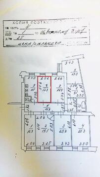 Комната 14 кв м в 1 мин. хотьбы от метро Цветной Бульвар - Фото 3