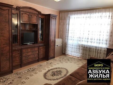 2-к квартира на 3 Интернационала 51 за 1.85 млн руб - Фото 2