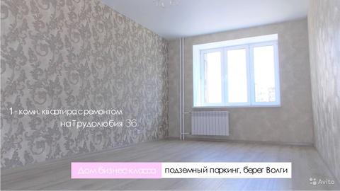 Квартира с евроремонтом в центре Твери! - Фото 2