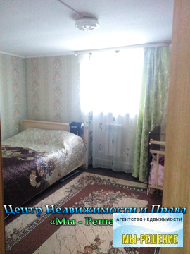 Продаю отличный дом в живописном месте - Фото 5