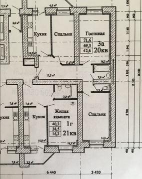Продается квартира г Тамбов, ул Магистральная, д 41 к 2
