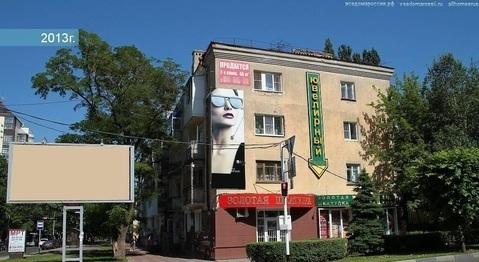 Центр города. 2-х комн. 44 кв.м. 1740 тыс.руб