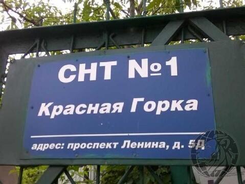 """Дача 8,5 сотки в СНТ №1 """"Красная горка"""", центр г. Подольска - Фото 2"""