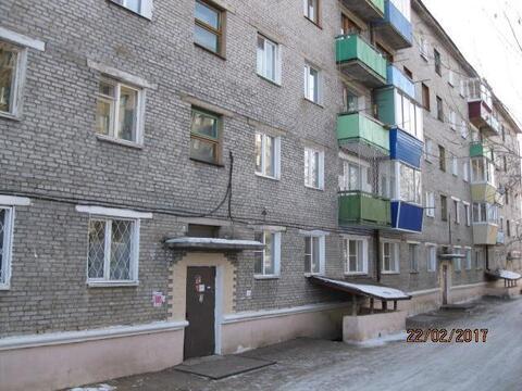 Продажа квартиры, Улан-Удэ, Ул. Краснодонская - Фото 1