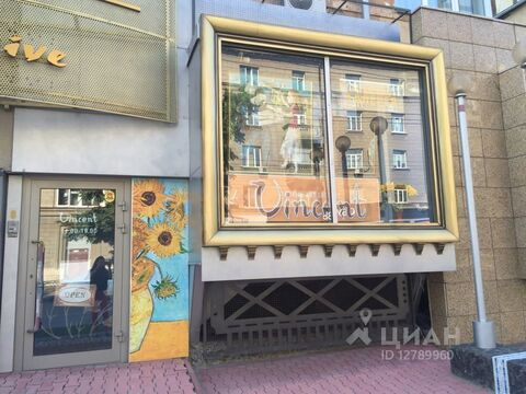 Продажа псн, Новосибирск, Ул. Советская - Фото 1