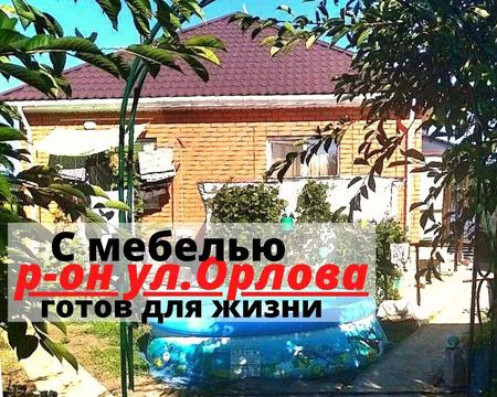 Объявление №65182495: Продажа дома. Белгород