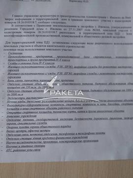 Продажа земельного участка, Ижевск, Октябрьский район - Фото 5