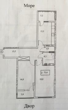2 комнатная квартира ул. Паркоая 12 - Фото 5