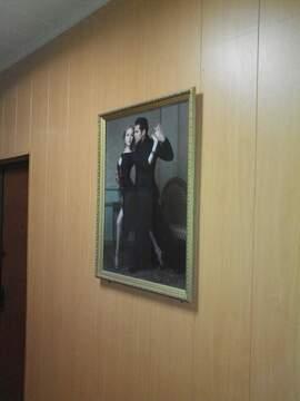 Сдам в аренду койко-место посуточно,/сут. - Фото 3