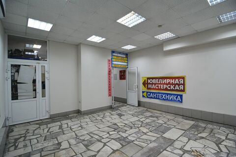 Продается Торговый центр. , Новокузнецк город, проспект Бардина 4 - Фото 3