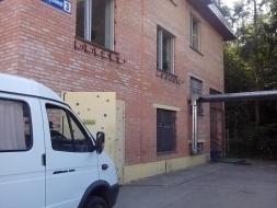Офисное помещение - 3 кабинета со своим санузлом и балконом, 63 кв.м - Фото 4