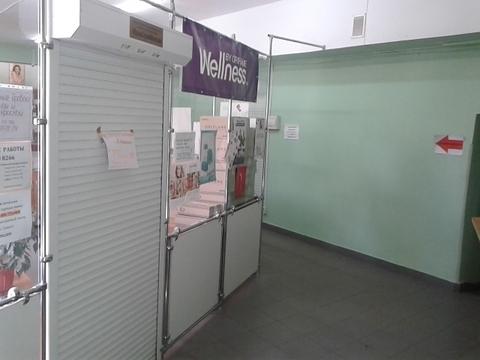 Продам нежилое помещение 260 кв.м - Фото 5