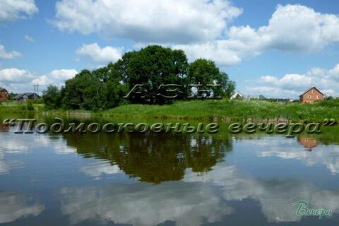 Ярославское ш. 27 км от МКАД, Софрино, Участок 11 сот. - Фото 2