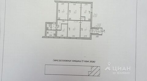 Продажа офиса, Мурманск, Ул. Папанина - Фото 1