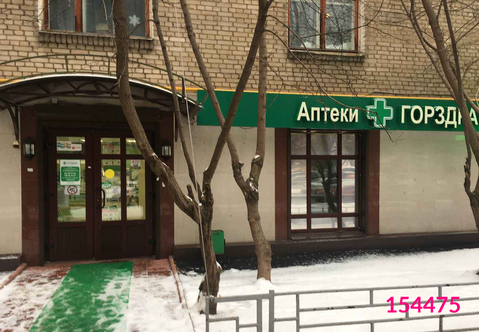 Аренда псн, м. Академическая, Ул. Профсоюзная - Фото 1
