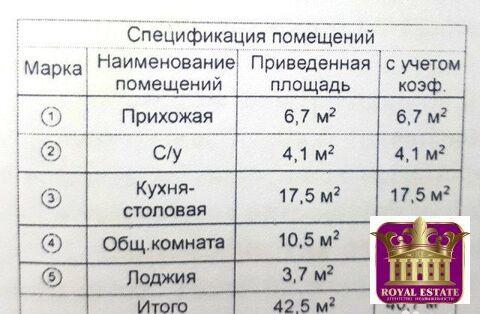 Продажа квартиры, Симферополь, Ул. Евпаторийское шоссе - Фото 3
