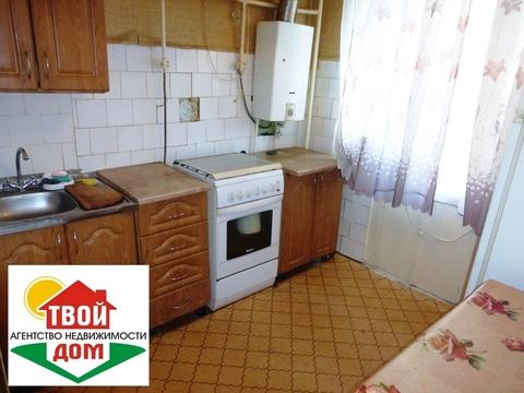 Сдам 1 комнатную квартиру в Белоусово. - Фото 1