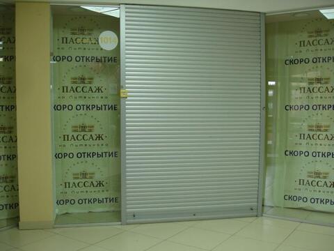 Аренда офиса, Иркутск, Ул. Литвинова - Фото 2