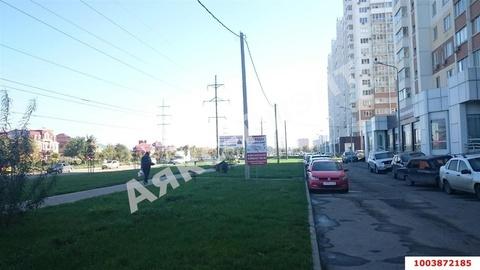 Аренда торгового помещения, Краснодар, Котлярова Н.С. - Фото 1