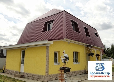 Продается дом. , Хрипань, Осенняя улица - Фото 1
