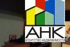 Продам 6-к квартиру, Ярославль г, проспект Ленина 35/88 - Фото 2