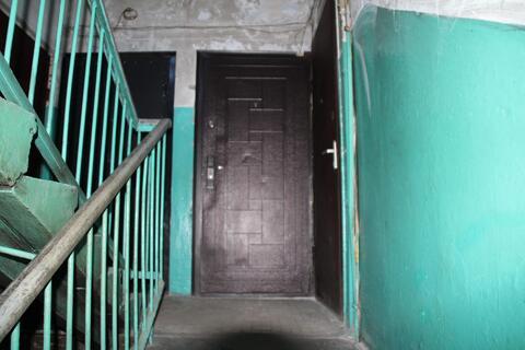 Продается 1-ком. квартира с ремонтом и мебелью в г. Карабаново. - Фото 3