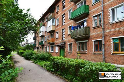 Обмен комнаты в коммуналке на квартиру в Волоколамке - Фото 1