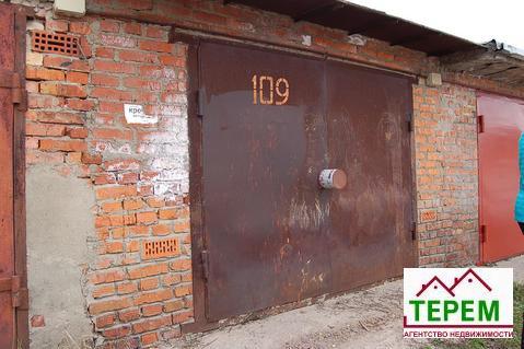 Продаю гараж г. Серпухов р-он завода 10 Октября - Фото 1