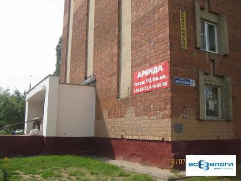Объявление №51673851: Продажа помещения. Нижний Новгород, ул. Дружаева, 17А,