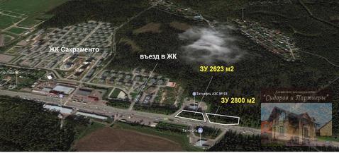 Продажа земельного участка, Балашиха, Балашиха г. о, Московская . - Фото 1