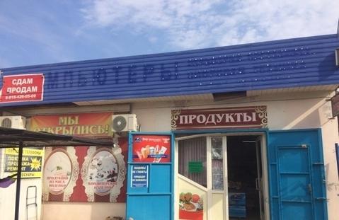 Продажа торгового помещения, Краснодар, Ул. Центральная - Фото 2