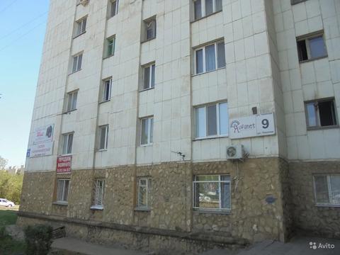 Оренбургская область, Оренбург, ул. Чкалова, 9
