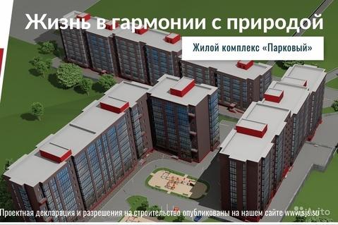 Двухкомнатная квартира в новом Жилом комплексе «Парковый» - Фото 2