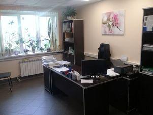 Продажа офиса, Иваново, Строителей пр-кт. - Фото 1