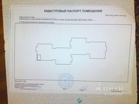 Продажа комнаты, Курган, Ул. Автозаводская - Фото 1