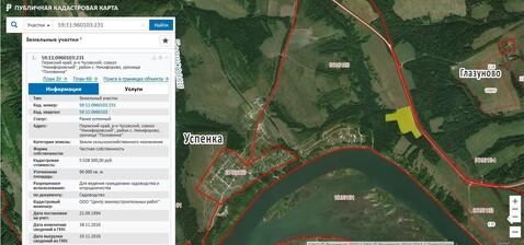 Земельный участок - на первой линии автотрассы Пермь-Чусовой - Фото 2