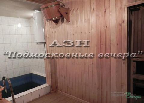 Егорьевское ш. 23 км от МКАД, Устиновка, Часть коттеджа 230 кв. м - Фото 4