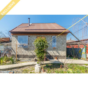 Дом 119 м2, 4.2сотки пос. Яблоновский - Фото 4