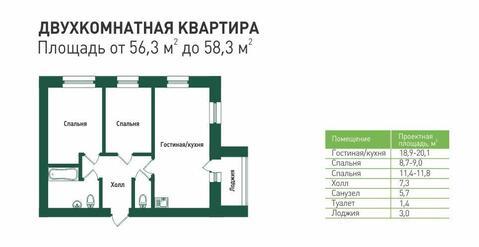 Продажа квартиры, Нижневартовск, Чапаева Улица - Фото 2