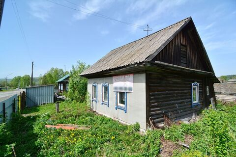 Продается дом. , Костенково, Центральная улица - Фото 2