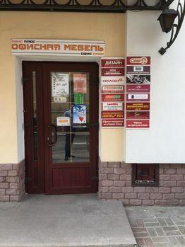 Аренда офиса, Калуга, Ул. Суворова - Фото 1