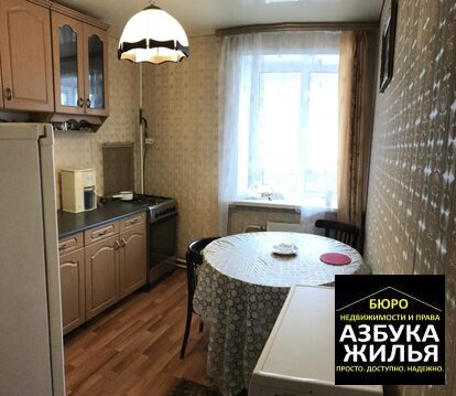 1-к квартира на Ломако 18 за 950 000 руб - Фото 1