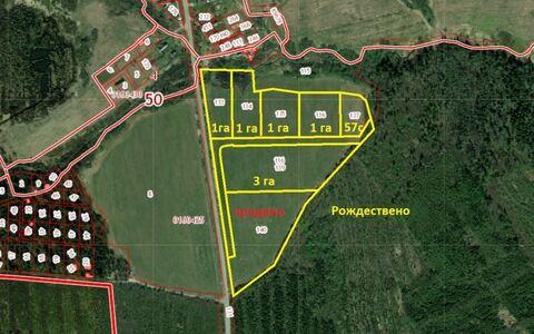 Земельный участок 80 сот в д. Рождествено, 35 км от МКАД - Фото 1