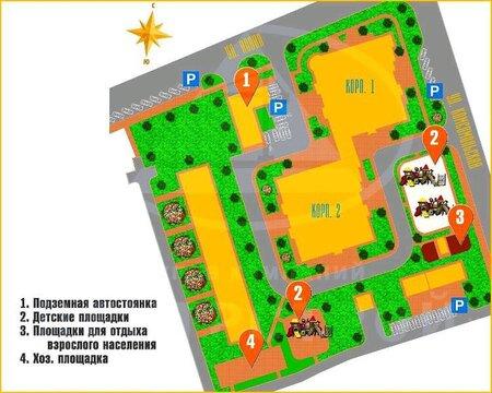 Продажа квартиры, Реутов, Ул. Комсомольская - Фото 4
