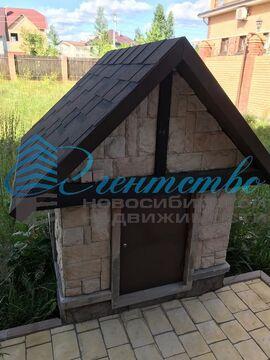 Продажа дома, Новосибирск, Ул. Агатовая - Фото 5