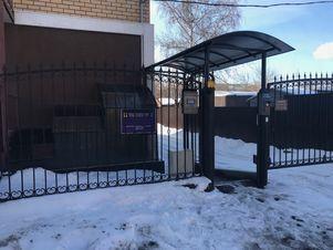 Продажа офиса, Оренбург, Ул. Яицкая - Фото 2