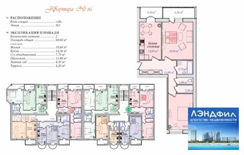 2 комнатная квартира в п. Юбилейный, Исаева, 20 б - Фото 5
